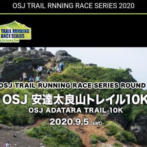 今年のトレイル初戦は安達太良トレイル10K