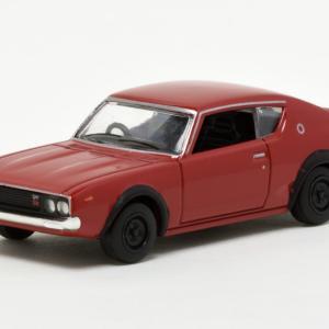 Nissan Skyline 2000GT-R 1973 No.001