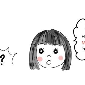 日本語がパッと出てこない時・・・。