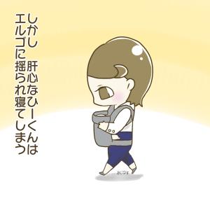 119))不敵な笑みの真意は?