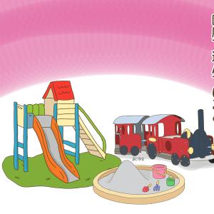 120))プレ幼稚園で成長を実感 2歳児に「お友達」の概念が出てくるのはいつ?
