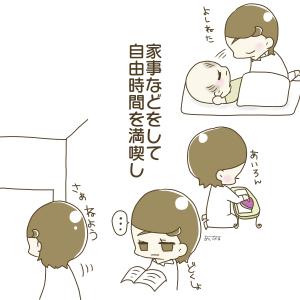 129))寝相の悪化と湿疹の悪化