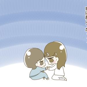 145))砂の民が愛でるもの