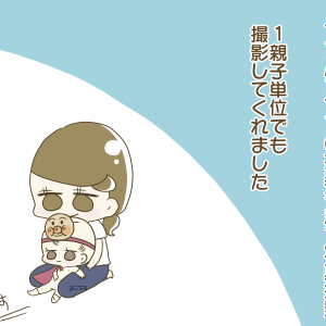 166))赤ちゃんサークルで保育士の本気を垣間見た!