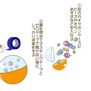 167))赤ちゃんのおもちゃを手作りしてみました!お家にあるもので簡単に作成可能!