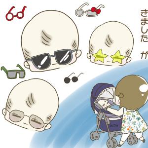 170))子供にサングラスは必要?日焼け対策に効果的なサングラスの導入を検討!そして貢行為に拍車がかかって来ました
