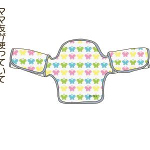 171))首かっくん防止サポーターを買ってみました!両手が空くって素晴らしい!赤ちゃんの万歳姿には意味がある