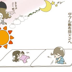 【一日のスケジュール】ひーくん3y3mまーちゃん1y9m