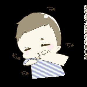 177))本格的に暑くなる前に水分補給の練習を!!