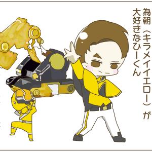 264))黄色がもたらす奇跡