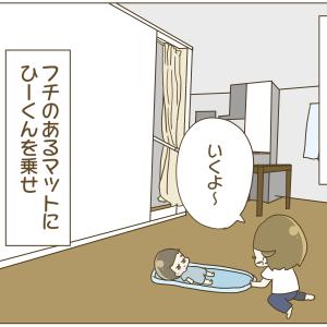 265))過激?な遊び