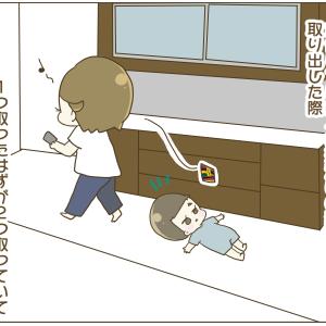 266))お茶漬けの袋