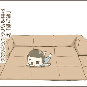 268))ブーン!