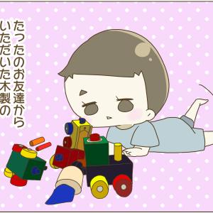 270))汽車と積み木
