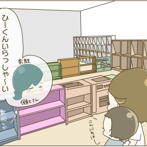 370))児童館に通う理由
