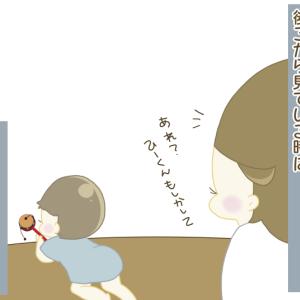395))これが俗に言う「赤ちゃんの後頭部ハゲ」です