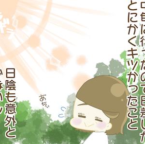 401))7ヶ月の子どもを連れて上野動物園へ行ってきました②