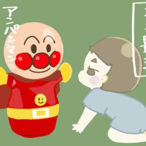 408))新しい仲間たち