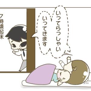 0125))一日のサイクル
