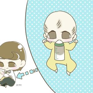 0126)初麦茶