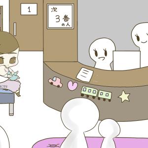 0200))初予防接種