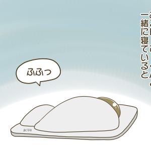 0203))寝ながら笑う