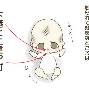 101))好きなところ
