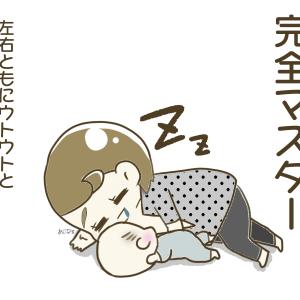 104))添い乳完全マスター