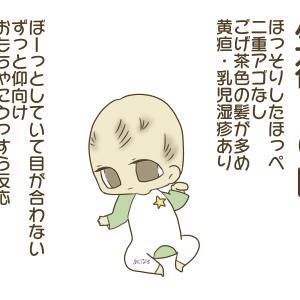 105))玉肌