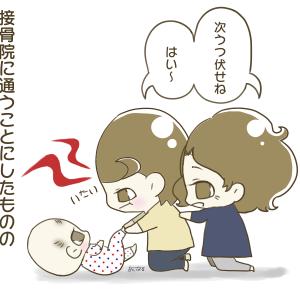 106))近くに居て!!