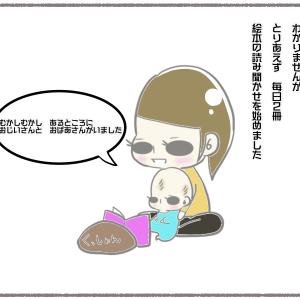 113))生活習慣(読み聞かせ&起床時間と就寝時間)