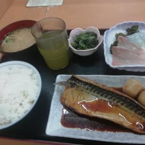 雑記819★近況報告〜11/26(食べ物編)