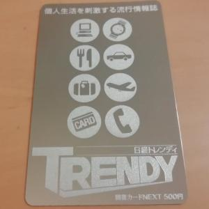 当選225◎図書カード500円分