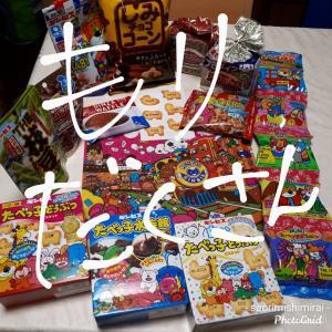 [ギンビス] 横浜そごうで『ギンビス90th Anniversary お楽しみ袋』買ってきた♪