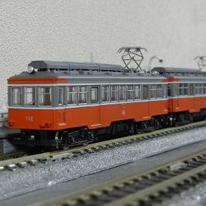 鉄コレ箱根登山鉄道モハ2形がマイレイアウト登坂を走行