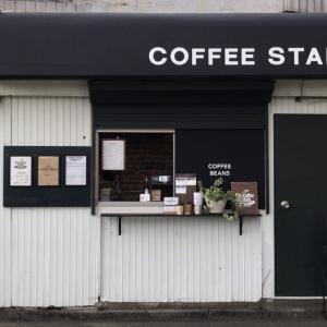 1月7日火曜日です♪〜コーヒーを飲みに行きたい〜