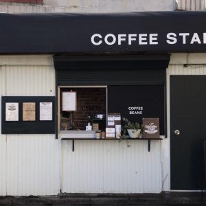 1月9日木曜日です♪〜ニームさんにコーヒー豆のお届けに〜