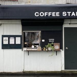 7月14日火曜日です♪〜ホットコーヒーでしょうか〜