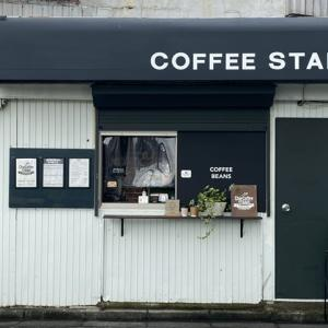 7月24日金曜日です♪〜アイスコーヒーがおいしい〜