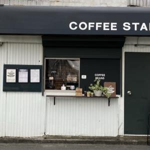 10月1日木曜日です♪〜コーヒーの日です〜