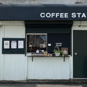 10月3日土曜日です♪〜アイスコーヒーのご提供について〜