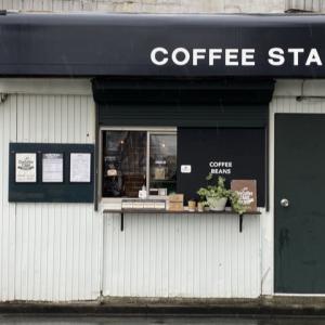 10月17日土曜日です♪〜すぐお出しできるホットコーヒーについて〜