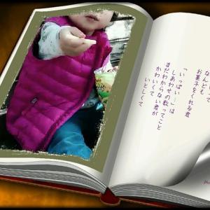 ・・* 写真詩 vol. 25 *・・ (記事納め)