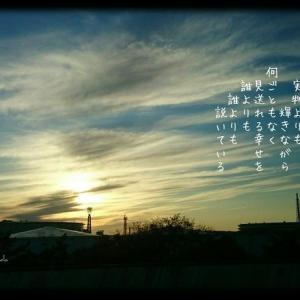 ・・* 写真詩 vol. 10 *・・