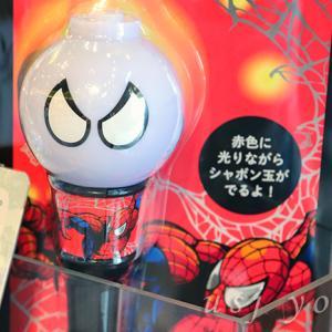 シャボン玉を作るバブルワンドにスパイダーマンタイプが追加されました
