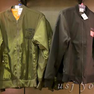 冬に向けてUSJで買える上着(アウター)の種類と値段の紹介