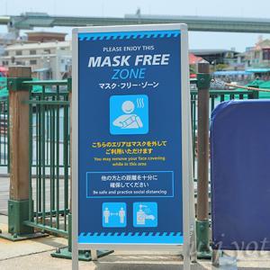 【USJ】マスクフリーゾーンでマスクを外せるのは座っている時だけ