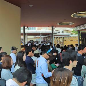 【USJ】4連休はチケット完売や入場制限が出ています