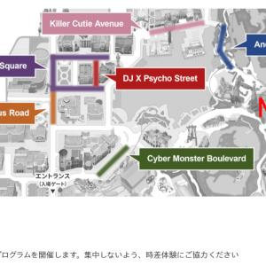 【USJ】ホラーナイトに追加されたのはジュラシックパークのエインシェント・シークレット・ゾーン