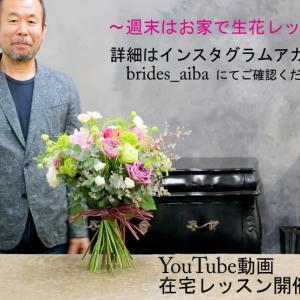 生産者応援キャンペーン! 素敵なお花、増量中です!!